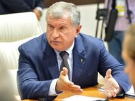 """Правительство хочет добиться отчетности """"Роснефтегаза"""". Он  не платит дивиденды за 2016 год, ссылаясь на убытки"""