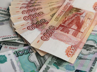 ЦБ РФ снизил ключевую ставку до 9%