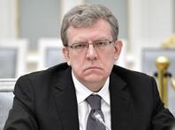 """Кудрин: власти РФ не осознают необходимость реформ даже после """"потерянного десятилетия"""""""