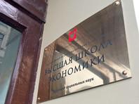 Социологи:  большинство россиян отдают предпочтение госпланированию, это типично для кризиса