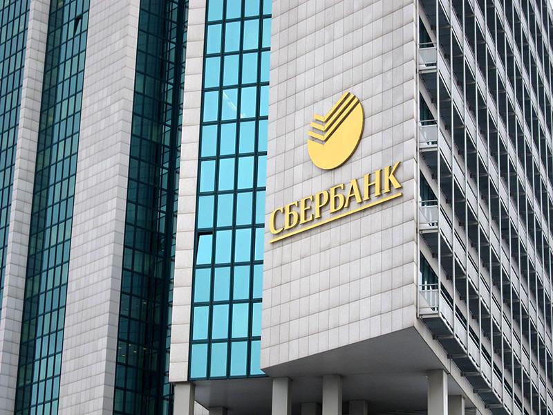 """Вечером 9 июня у """"Сбербанка"""" произошел сбой при обслуживании банковских карт"""