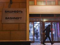 """""""Роснефть"""" на суде: """"Система"""" понимала незаконность и краткосрочность владения """"Башнефтью"""""""