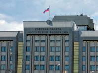 Счетная палата: эффективность расходования госсредств госкорпорациями и институтами развития вызывает сомнения