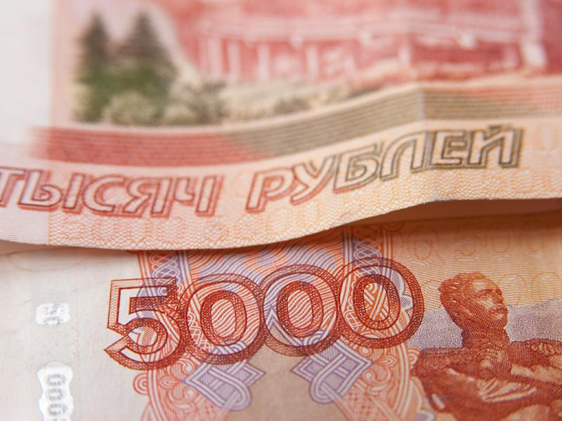 Средний счет клиентов НПФ за I квартал 2017 года уменьшился на 4,5% до 67 073 рублей, свидетельствуют данные ЦБ