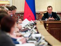 Премьер-министр Дмитрий Медведев на заседании правительства заявил, что пенсии для работающих пенсионеров не будут проиндексированы в 2018-2020 годах