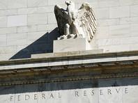 Аналитики: последние решения ФРС продолжают  курс на ужесточение денежно-кредитной политики