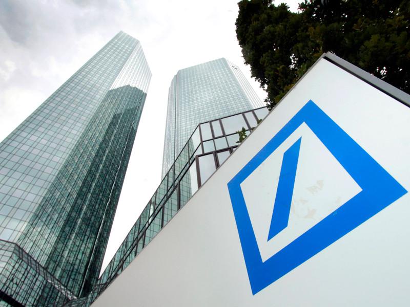 Deutsche Bank отказался раскрывать финансы Трампа по просьбе конгрессменов-демократов