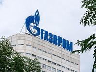 """Минфин предлагает повысить НДПИ для """"Газпрома""""  уже в этом году"""