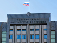 Счетная палата сообщила в Генпрокуратуру и ФСБ о нарушениях при переходе в НПФ и смене фондов