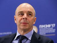 """Глава Минфина заявил о """"проедании резервов"""" экономики и предрек России два непростых года"""