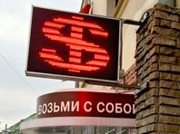 В среду на торгах Московской биржи доллар впервые с начала февраля превысил психологическую отметку в 60 рублей