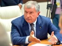 """Сечин: """"Роснефть"""" готова к внезапному разрыву договоренностей ОПЕК+"""
