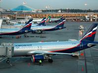 """""""Аэрофлот"""" обещает своим новым пилотам стимулирующие выплаты"""