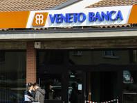 Италия потратит 17 млрд евро на санацию двух банков, чтобы спасти сбережения миллионов семей