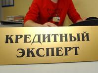 Индивидуальные предприниматели в России неохотно берут кредиты в банках