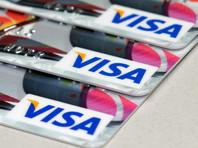 """В апреле этого года у """"Сбербанка"""" произошел масштабный сбой, в результате которого во многих регионах страны не работали карты Visa"""