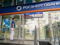 Лишенный лицензии банк из первой сотни признан банкротом, выявлены признаки вывода активов и пропажа кредитных договоров