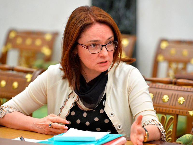 Председатель Банка России Эльвира Набиуллина сообщила, что цель по снижению инфляции до уровня 4% и стабилизации ее на этой отметке пока не достигнута