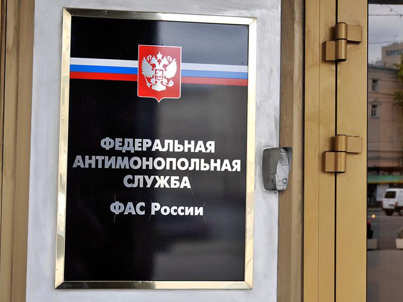 ФАС снова возбудила дела о грабительских ценах в общепите в аэропортах Москвы