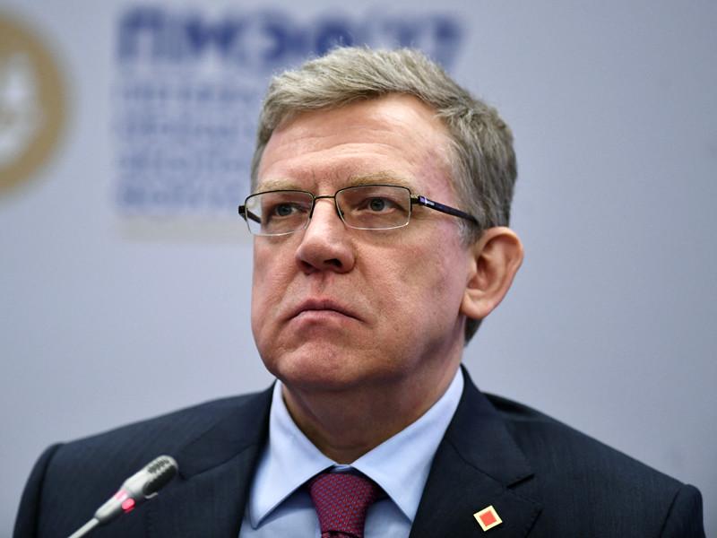 Стратегия Кудрина: уволить треть чиновников и сократить затраты на госаппарат