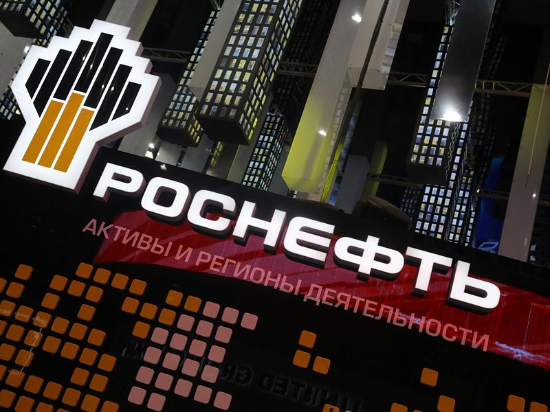"""Акционеры """"Роснефти"""" на годовом собрании 22 июня проголосовали за выплату дивидендов по итогам прошлого года в размере 35% от чистой прибыли, что составит 63,4 миллиардов рублей или 5,98 рублей на одну акцию"""
