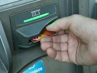 """У """"Сбербанка"""" произошел сбой: у клиентов повторно списали деньги"""