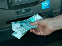 Фальшивые купюры в банкоматах могут стоить банку лицензии