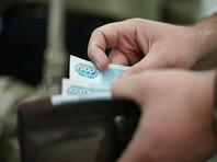 ВЦИОМ: россияне назвали главными проблемами низкие зарплаты, ситуацию в экономике и в здравоохранении