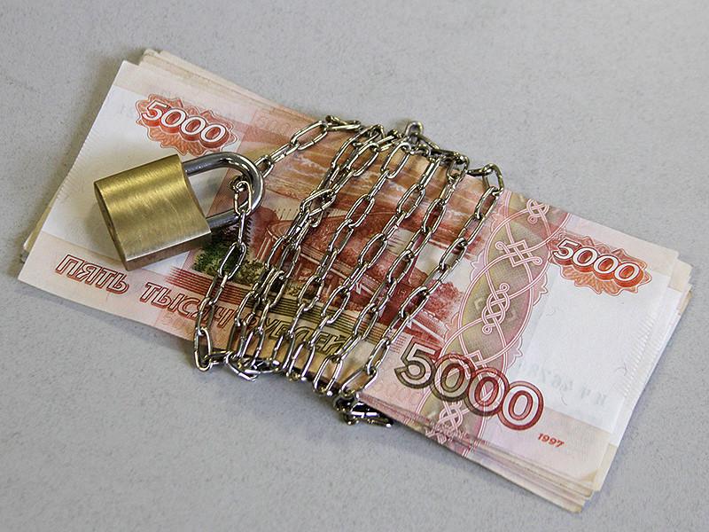 В некоторых фондах отказ на перевод средств получили 90% клиентов, подавших заявки (решение принимает ПФР)