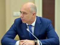 Силуанов подтвердил решение объединить Резервный фонд с ФНБ, чтоб развязать руки правительству