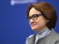 Комитет Госдумы поддержал назначение Набиуллиной главой ЦБ на новый срок
