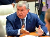 """Сечин оправдался перед акционерами """"Роснефти"""" за тендер на закупку икорниц по 83 тысячи рублей"""