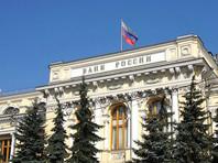 Российский ЦБ намерен еще раз ограничить проценты по микрозаймам