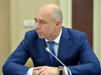 """Силуанов считает, что России нужно перестать """"жить в долг"""""""