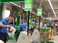 """""""Ромир"""": средний чек в мае снизился сразу на 2,3% - до 512 рублей"""