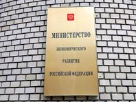 Минэкономразвития нашло способ повысить производительность труда и просит на свой проект 29 млрд рублей