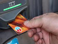 У кредитной организации есть сложности с работой карт во всех каналах обслуживания