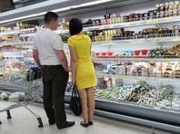 Росстат сообщил о резком подорожании минимальной продуктовой корзины, виноваты овощи