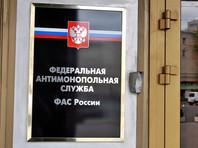 ФАС снова занялась грабительскими ценами в общепите в аэропортах Москвы