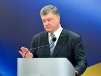 """Киев назвал промежуточное решение Стокгольмского арбитража победой, """"Газпром""""  предложил дождаться окончательного вердикта"""