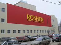 Roshen отказалась выплачивать России 150 млн рублей