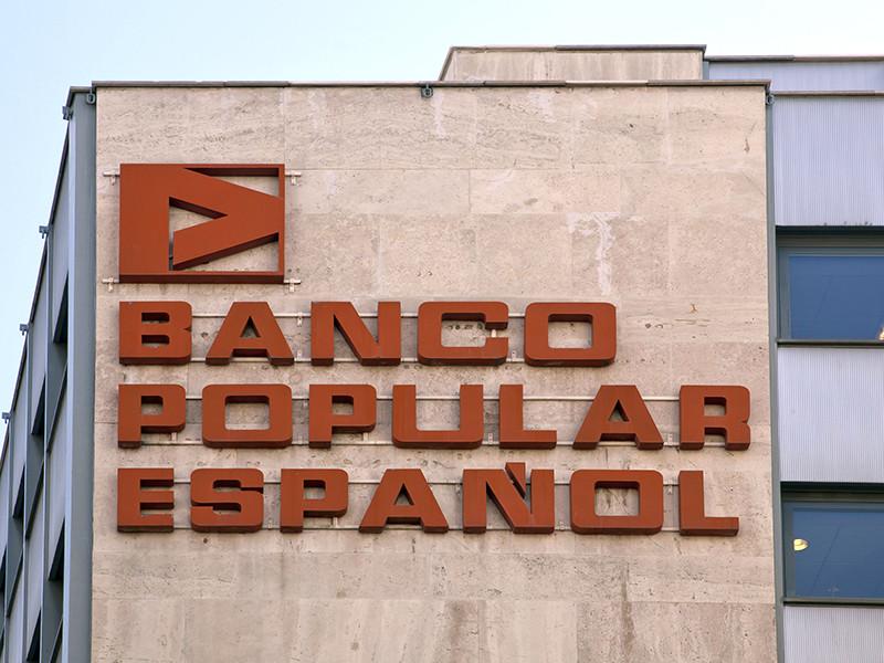 Banco Santander SA купит Banco Popular Espanol SA, пятый по размеру активов в Испании, за 1 евро