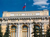 ЦБ отозвал лицензию у еще одного банка из Москвы, он занимал 157-е место