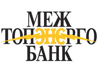"""""""Межтопэнергобанк"""" приостановил расчеты в связи с нехваткой доступной ликвидности, возникшей из-за проблем в сфере строительства"""
