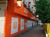 """ФАС возбудила дело против """"Дикси"""" после жалобы производителя колбасы и полуфабрикатов"""