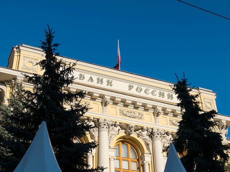 ЦБ осенью начнет переход на онлайн-общение с банками