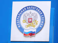 Российские налоговики запустят автоматический обмен информацией с другими странами: так они смогут узнать о зарубежных активах все