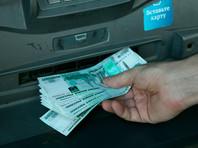 Уязвимость автоматизированных банковских систем растет, подводят процедуры авторизации