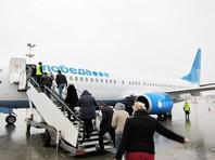 """""""Победа"""" пригрозила производить экстренную посадку из-за  пассажиров, курящих на борту самолета"""