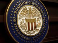 ФРС сохранила базовую процентную ставку на прежнем уровне